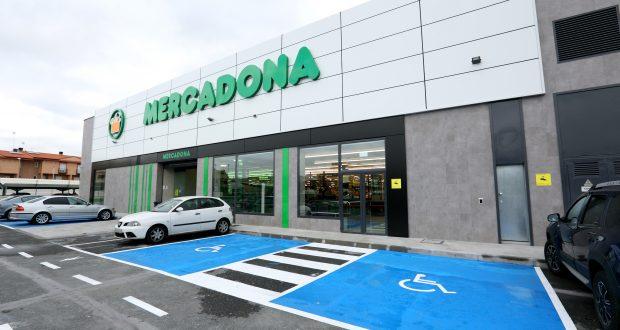 Mercadona inaugura su nuevo modelo de tienda eficiente en yuncos el digital de albacete - Muebles en yuncos ...